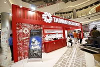 Taiwan Excellence 2018